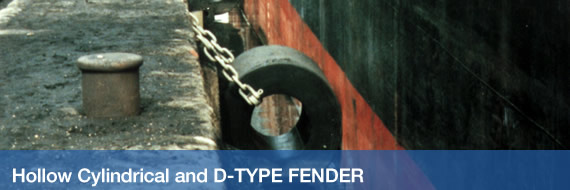 Hollow Cylindrical and D-TYPE FENDER